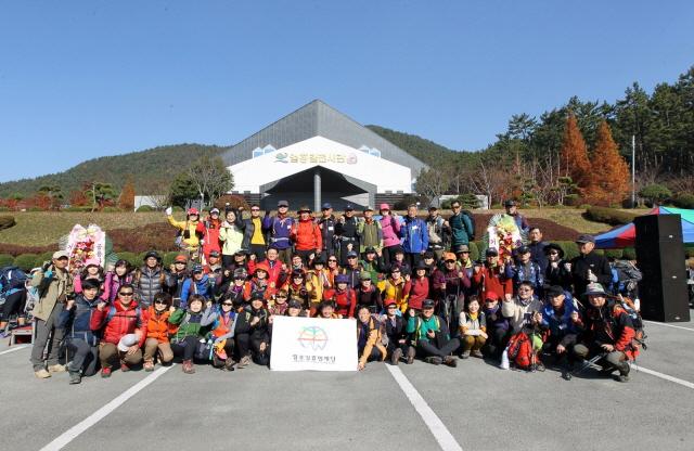 640엄홍길대장과 함께하는 공룡나라 거류산 등산축제(1).JPG