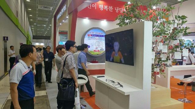 640정부 3.0 국민체험마당에서 고성군 공룡 3D 영상을 관람객들이 구경하고 있다 (2).jpg