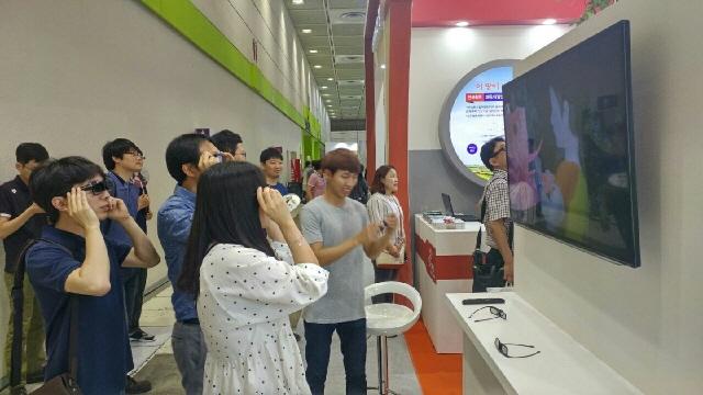 640정부 3.0 국민체험마당에서 고성군 공룡 3D 영상을 관람객들이 구경하고 있다 (1).jpg