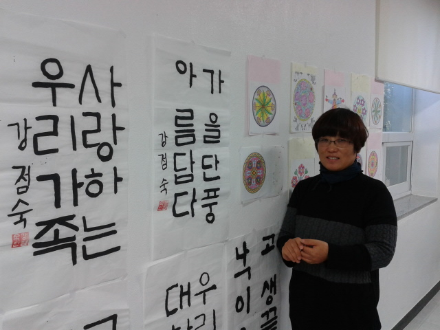 유명화 고성군 여성농업인센터 대표.jpg