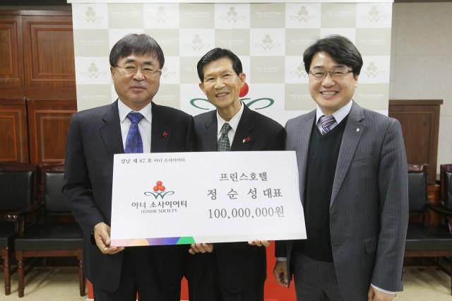 12월15일 아너소사이어티 가입식 (1).jpg