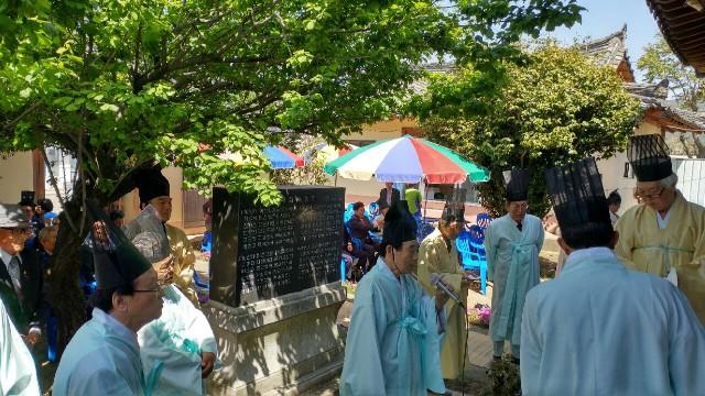 구만면 이회서당, 신암(新庵) 허선생 석채례 봉행 (2).jpg