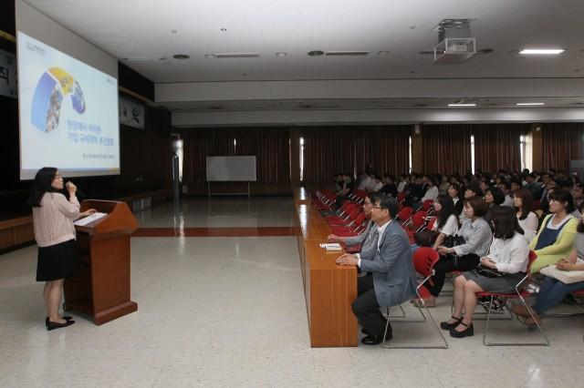 5월23일 규제개혁교육 (2).JPG