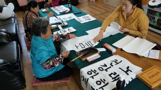 고성군 여성농업인센터, 다양한 문화프로그램 큰 호응 (1).jpg