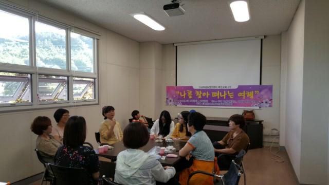 고성군 여성농업인센터, 다양한 문화프로그램 큰 호응 (2).jpg