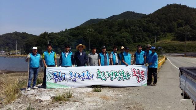 동해면청년회, 해안가 환경정화 활동 펼쳐 (1).jpg