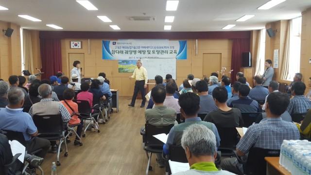 고성군, 해외농업기술고문 아베세이고 박사 초빙 교육 실시 (2).jpg