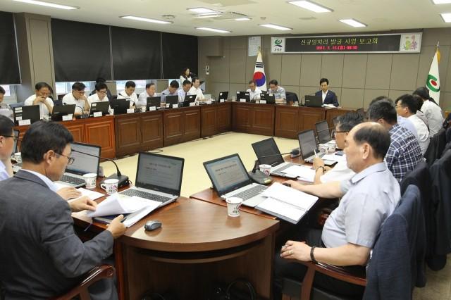 신규일자리 발굴 사업보고회 (1).JPG