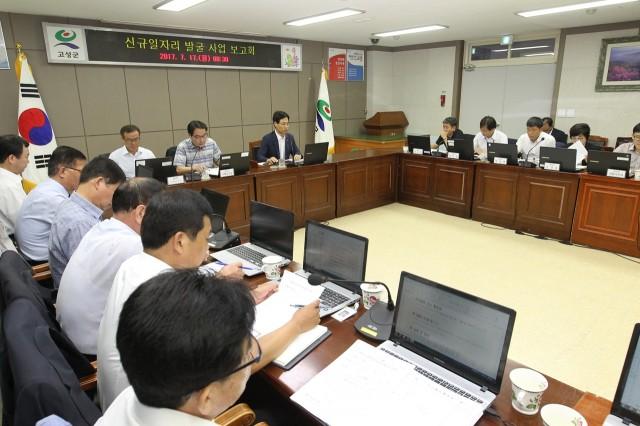 신규일자리 발굴 사업보고회 (3).JPG