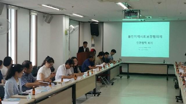 고성군읍면지역사회보장협의체 민관협력회의(1).JPG