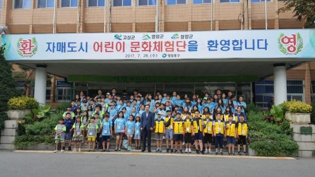 고성군어린이문화체험단,자매도시 서울영등포구방문.JPG
