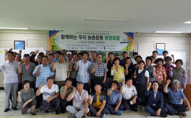 개천면농촌중심지활성화사업현장폭럼개최.jpg
