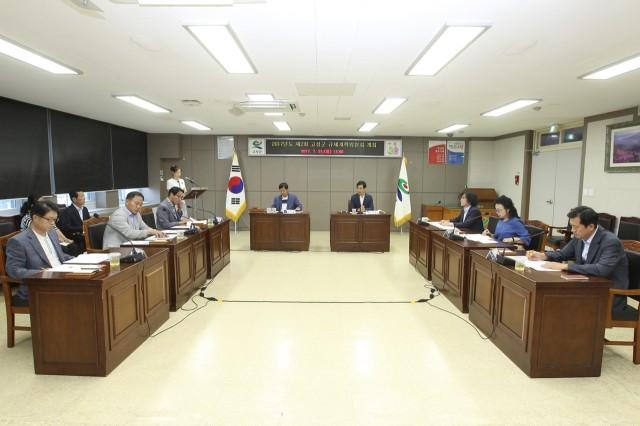 고성군,제2회규제개혁위원회 개최(2).JPG