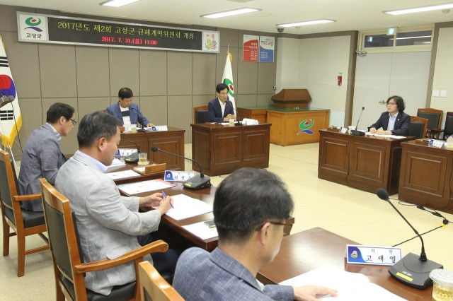 고성군,제2회규제개혁위원회 개최 (3).JPG