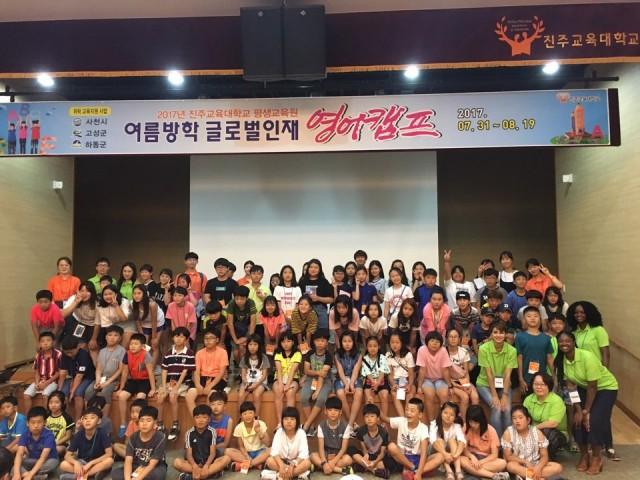고성군,글로벌인재육성을위한여름방학영어캠프실시.JPG