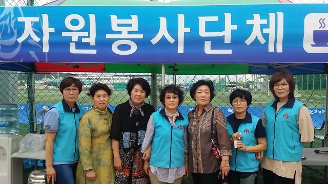 고성군여성단체협의회,자원봉사로구슬땀(1).jpg