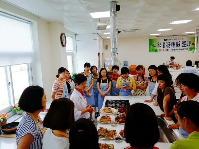 고성군,쌀소비촉진우리쌀가공식품활용전문교육실시(2).JPG