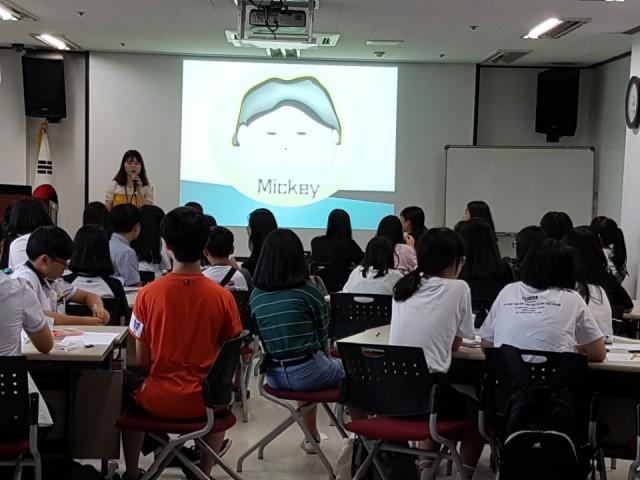 고성군자원봉사센터,청소년자원봉사체험학교실기(2).JPG