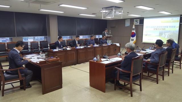 고성군 공유토지분할위원회,분할조서의결.jpg
