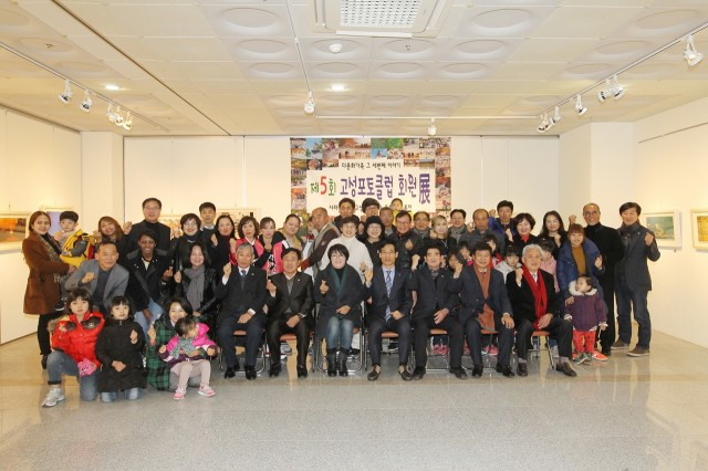 고성포토클럽, 제5회 사진전 개최.JPG