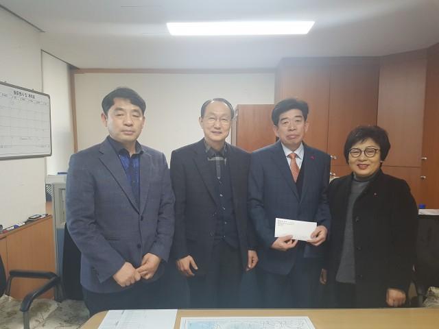 고성 삼산교회, 이웃돕기 성금 300만원 기탁.jpg