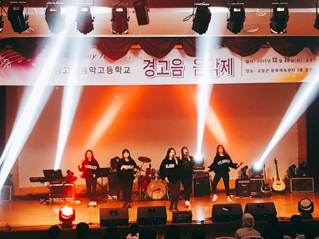 경남고성음악고등학교, 제1회 종합발표회 개최 (1).jpg