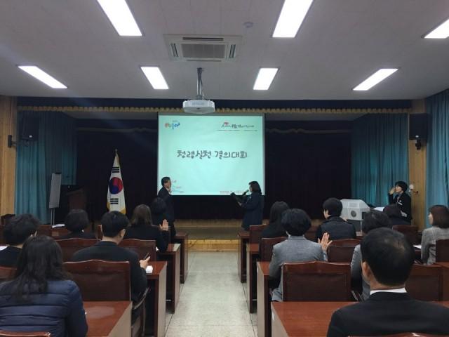 고성교육지원청-청렴실천결의대회 사진.jpg