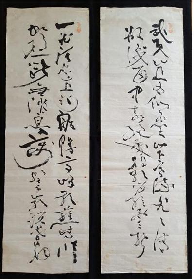 고성군, 2월의 고성인물 명필가 묵희 선생 선정(무이구곡가).jpg