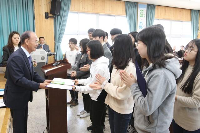 금성장학재단,제28기 장학금 전달식.JPG