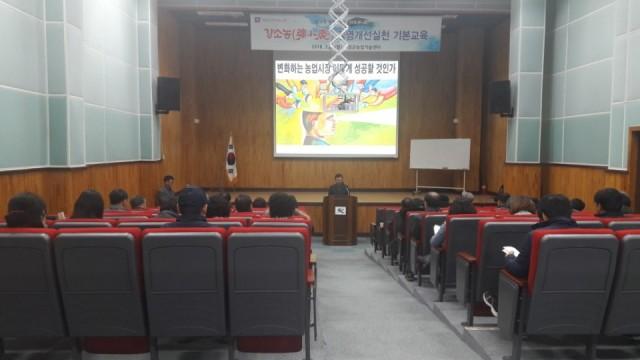 고성군,  전국 최고 농업강군 육성 강소농 기본교육 실시.JPG
