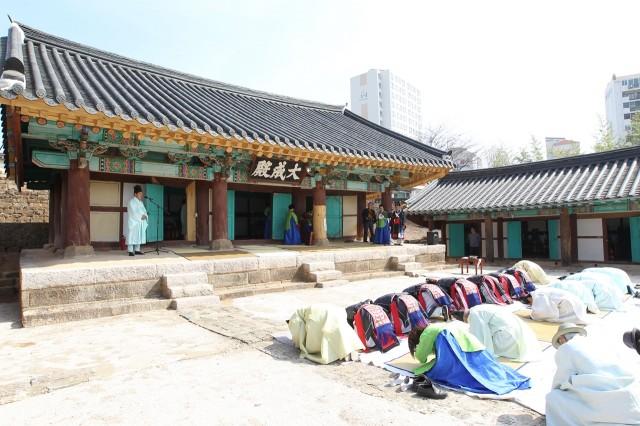 고성향교, 문묘석전 춘향제례 봉행 (2).JPG