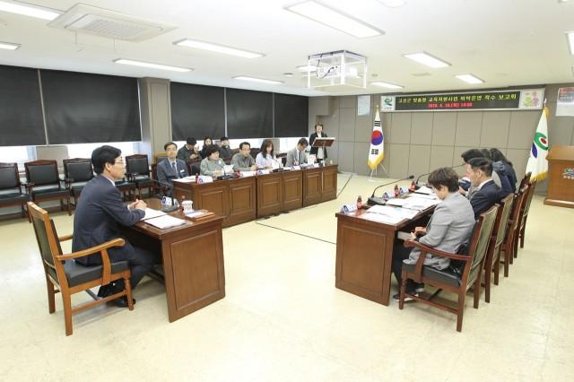 4월10일 2018년도 고성군 맞춤형 교육지원사업 착수보고회 (2).JPG