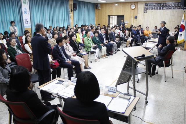 고성교육지원청-2018.교육감방문 고성교육업무협의회사진2.JPG