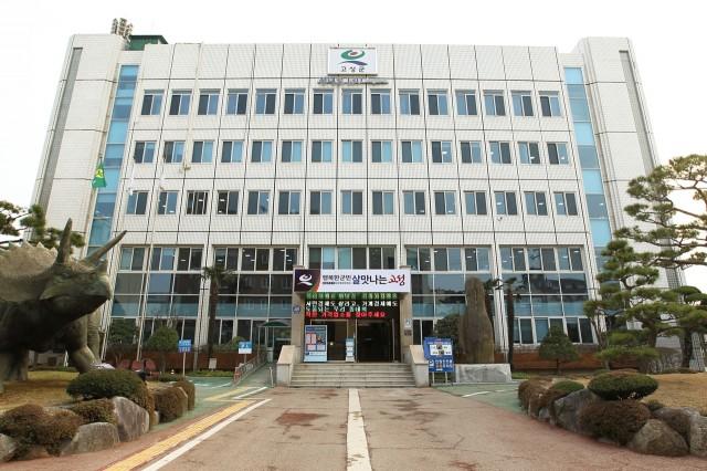 고성군, 오는 19일 고용위기지역 지원사업 현장 설명회 개최.JPG