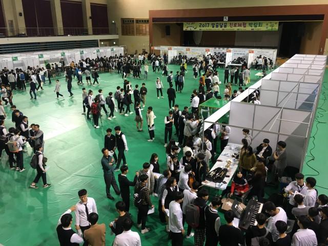 고성군, 오는 11일 진로박람회 개최(지난해 행사사진).JPG