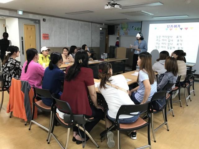 고성군다문화가족지원센터, 엄마나라 언어를 배워요 (2).JPG