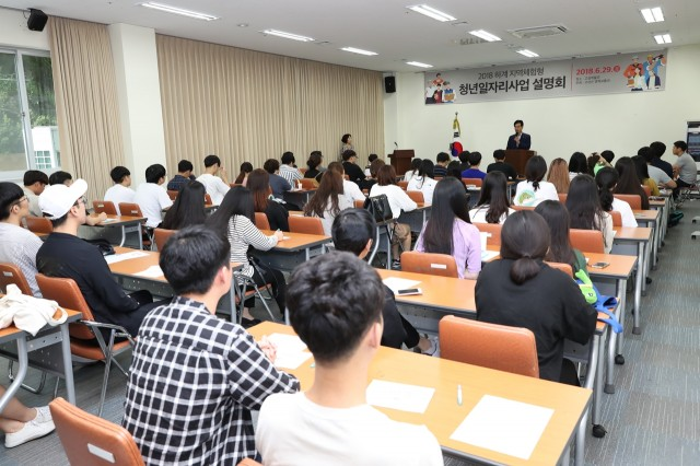 고성군, 지역체험형 청년일자리사업 추진(사전교육) (1).JPG