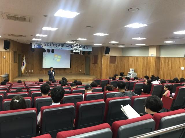 고성군, 미국유학 사전교육 프로그램 '유학설명회' 개최.JPG