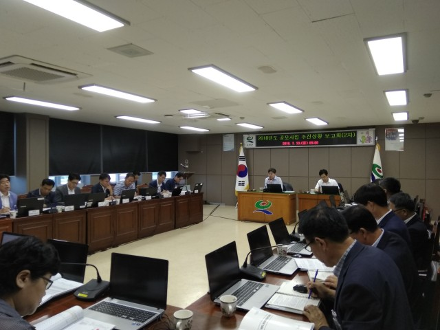 고성군, 정부 공모사업 추진상황 보고회 개최.jpg