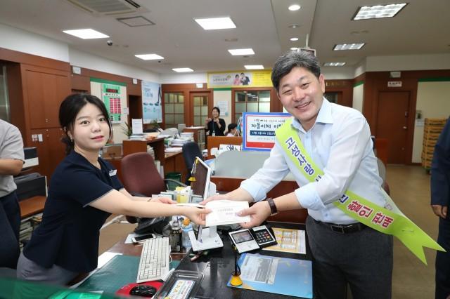 8월1일 고성사랑상품권 할인판매 홍보캠페인 (3).JPG