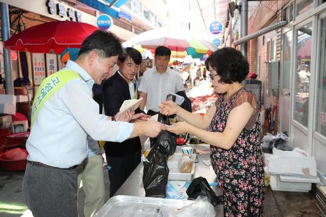 8월1일 고성사랑상품권 할인판매 홍보캠페인 (12).JPG