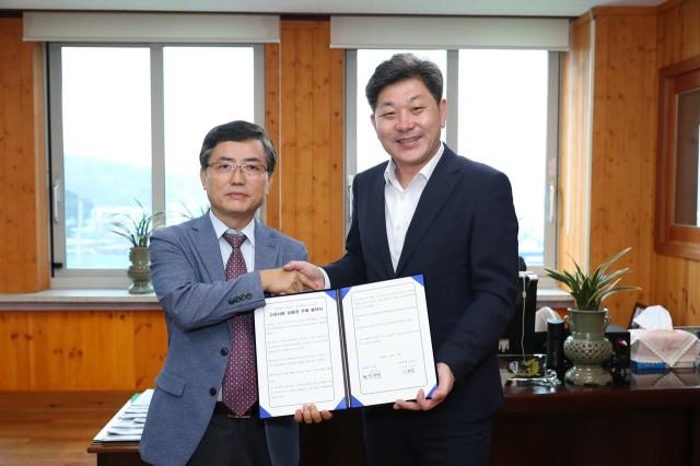 고성군-한국전력 고성지사, 고성사랑 상품권 구매 협약 체결 (1).JPG