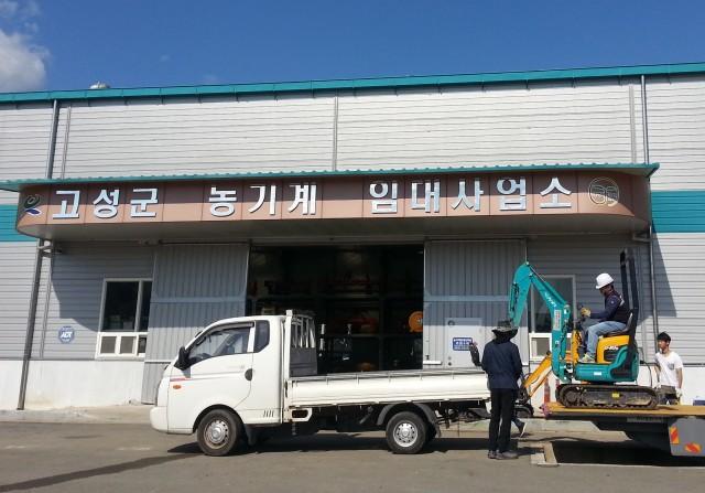 고성군농기계임대사업소, 농번기 맞아 휴일에도 정상운영.jpg