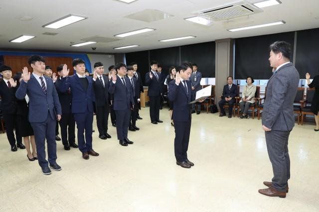 10월10일 임용장수여식 (2).JPG