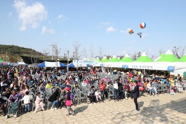 10월28일 제2회 고성가리비수산물축제 (5).JPG