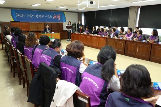 10월30일 고성군 아동여성안전울타리 평가회 (2).JPG