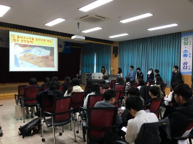 고성교육지원청-고성영재교육원창의적산출물발표대회 사진1.JPG