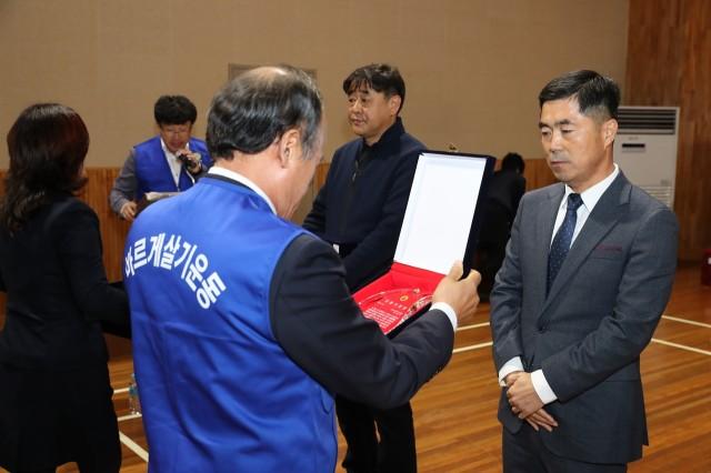 11월13일 바르게살기협의회 모범가정 시상식 (3).JPG