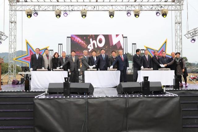 11월16일 농업인의 날 기념 제3회 고성군 농축산물 한마당축제 (2).JPG