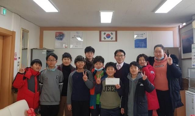 고성 동광초등학교 학생, 학교 축제 수익금 기탁.jpg